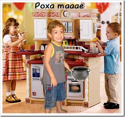 postmachista